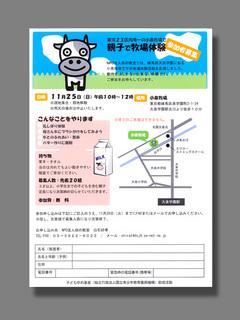 F-note667.jpg